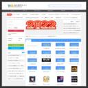 RMT-WM店業界最速、最安値、最高品質RMT総合サイト—【RMT-WM】です
