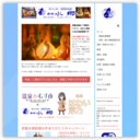 http://www.ryokan-suigou.jp/