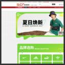 S.CN名鞋库