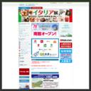 姫路 山陽百貨店