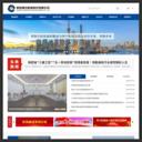 陕西建设机械股份有限公司官网