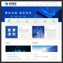 北京首创期货有限责任公司