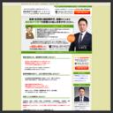 長崎建設業許可申請