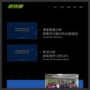 SeeGot录播系统