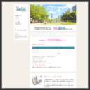 清野内科診療所ホームページ/http://mozshot.nemui.org/