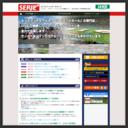 セリエ・フットボール・ネット