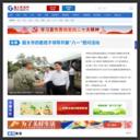 韶关新闻网-韶关权威新闻网站