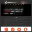 上海侦探事务所