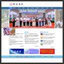 上海邦德学院