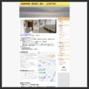 白倉歯科医院(矯正歯科・歯科) - 山口県下松市 -