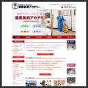 湘南美術アカデミー 美術教室
