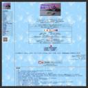 プロショップ ダックのホームページ