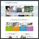 昭和情報プロセス株式会社