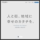 昭和住宅株式会社