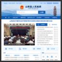 山阳县人民政府门户网站
