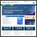 青蓝咨询PMP,Devops,ITIL培训