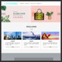 南京三菱重工空调公司