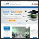 深圳SMT贴片加工厂_PCBA加工_电子产品组装加工-深圳长科顺科技有限公司