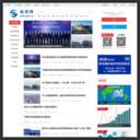 中国航贸网
