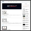 南京苏宁空调维修公司