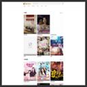 SEO优化,SEO工具,SEO软件,外贸SEO-深圳市搜易达软件有限公司