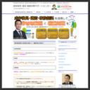 遺産相続|手続支援相談センター大阪