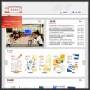 中國質檢出版社