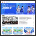 中国学生体育网