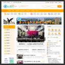 广西生态工程职业技术学院论坛