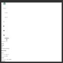 スターバックスのスクリーンセーバーダウンロードページ