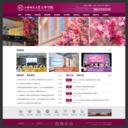 上海师范大学天华学院截图