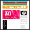 ダンススクール | スタジオLAB3