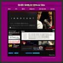 Suga Shikao Official Site