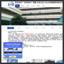 苏州电子厂招聘|昆山世硕电子厂|苏州工厂直聘网