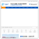 深圳市宏利电子有限公司