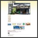 http://www.takasimaya.net/