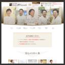 医療法人社団 明敬会 タキザワ歯科クリニック/http://mozshot.nemui.org/