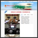 中国汤阴网