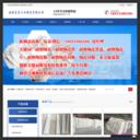 水力旋流器网站图片
