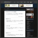 河野太郎(自由民主党)のブログ