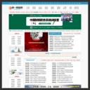中华第一财税网-智董网