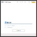 東京ビジネス株式会社