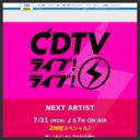TBS CDTV(jp)