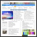 亞洲紡織聯盟網