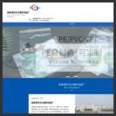 张家港市天立塑料包装厂