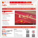 中国铁岭_www.tielingcn.com 中国铁岭网
