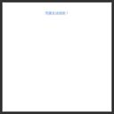中国发制品贸易网