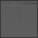 女性用 性感オイルマッサージ 「東京美療」サムネイル画像