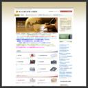 東京法務行政書士事務所