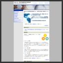 特許業務法人東京国際特許事務所